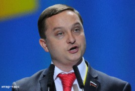 Депутат предложил применять смертную казнь для мигрантов